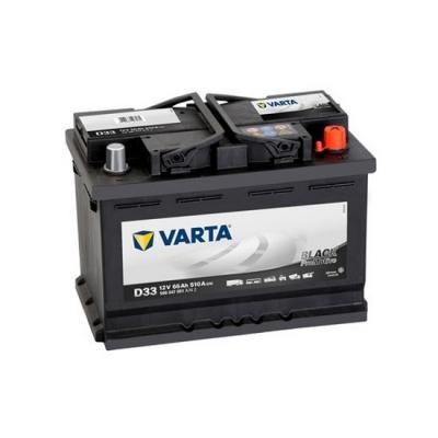 Acumulatori auto Varta - Promotive Black 66 Ah EN 510