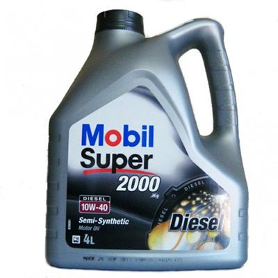 10W40 Mobil Super 2000 X1 Diesel- 4L